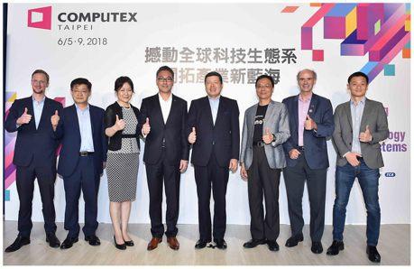 Audi @ COMPUTEX 引領未來智慧移動新風貌 首屆Audi Innovation Award同步登場