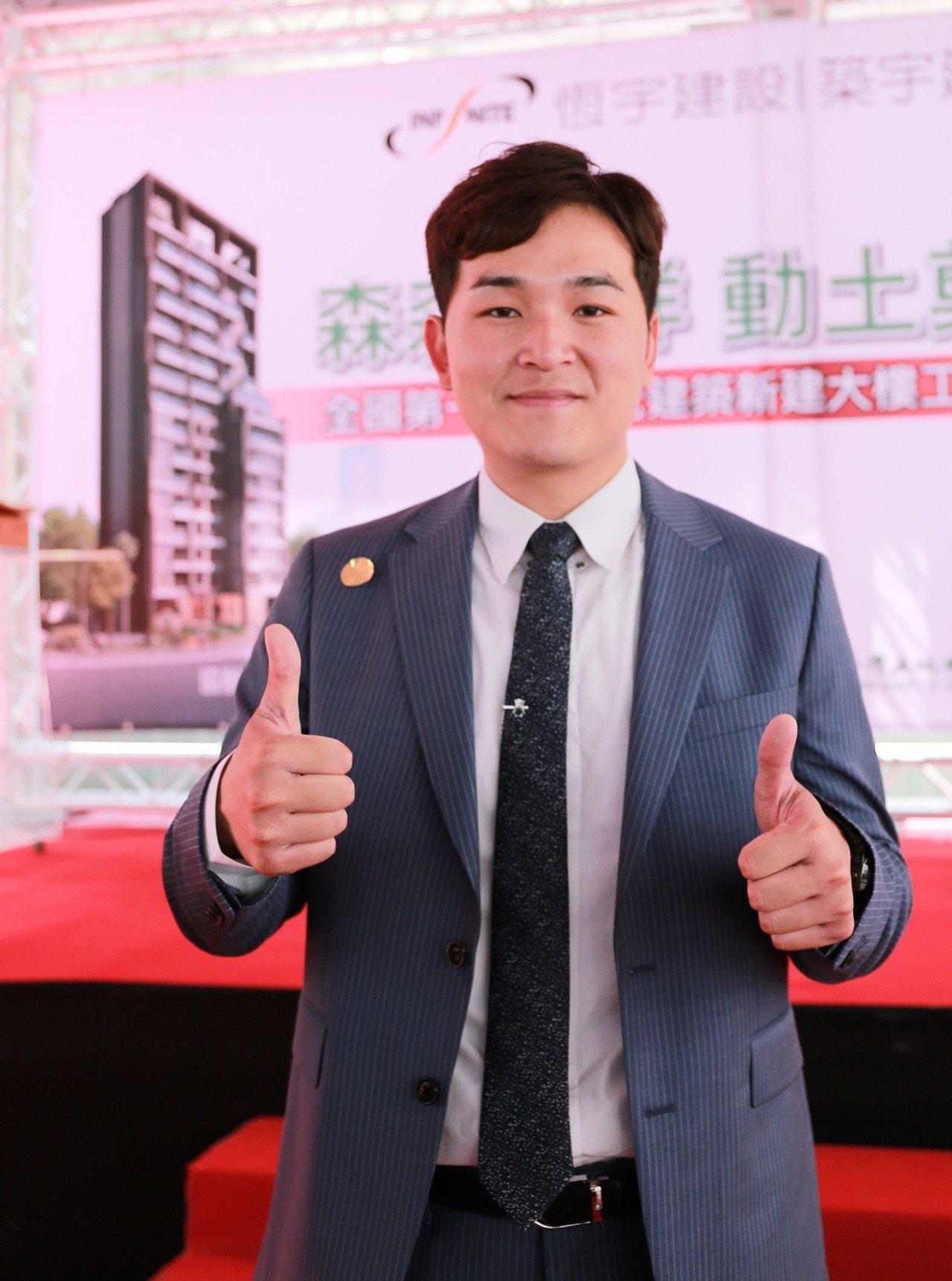 恆宇建設董事長孫培鈞年輕有為,以誠意成功整合住戶,完成全台第一件危老建築動土。 ...