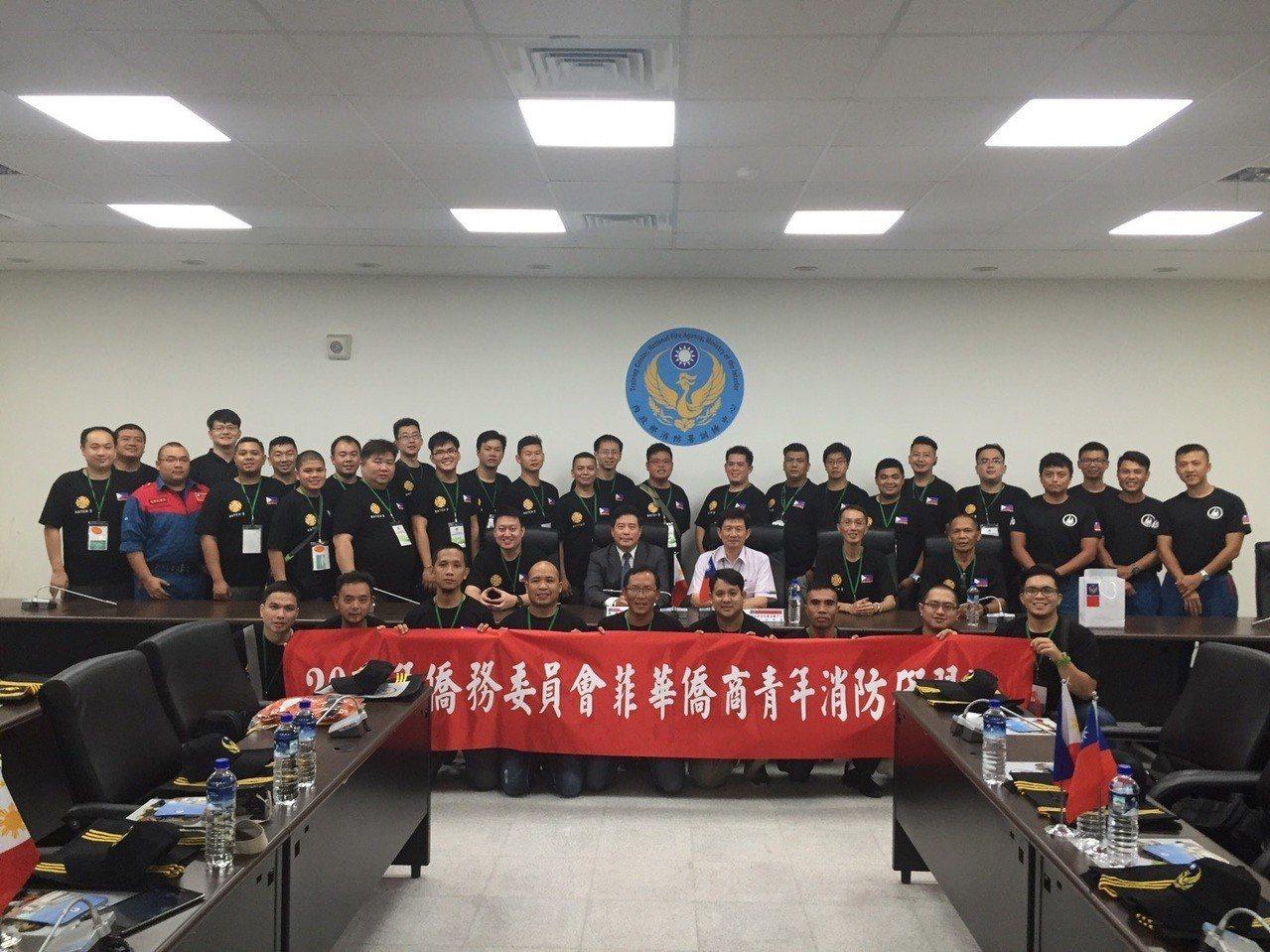 僑務委員會「2018年菲華僑商青年消防研習營」於5月14日至5月19日舉行,共計...