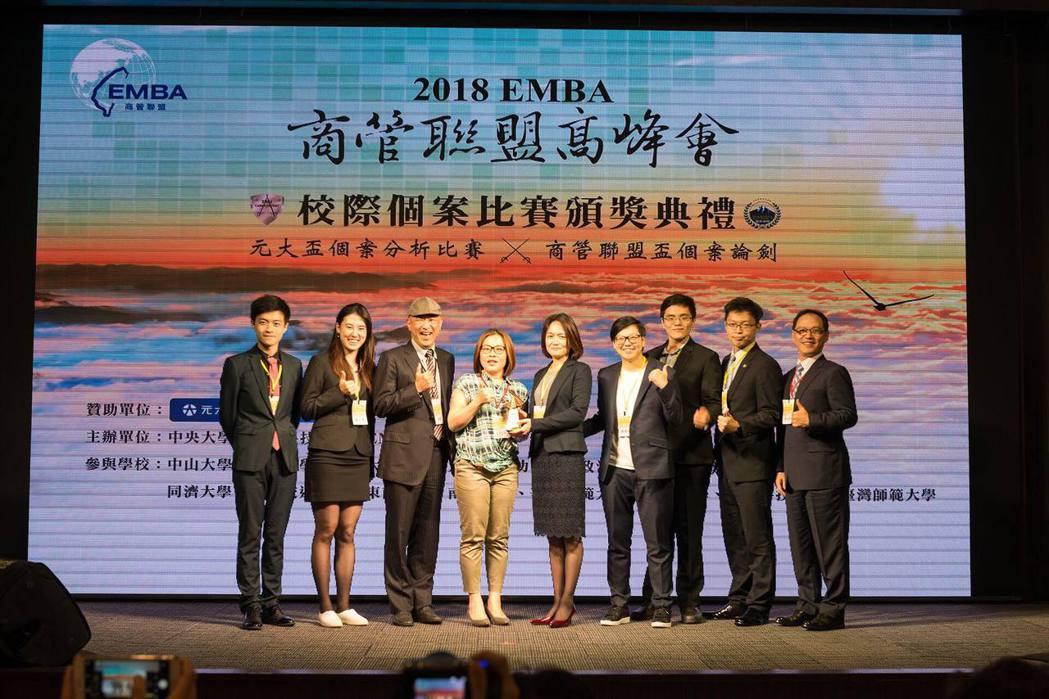 2018 EMBA商管聯盟高峰會頒獎典禮,精銳盡出。 台科大/提供