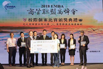 元大盃中華組「金牌特務」隊獲得最佳團隊獎。 台科大/提供