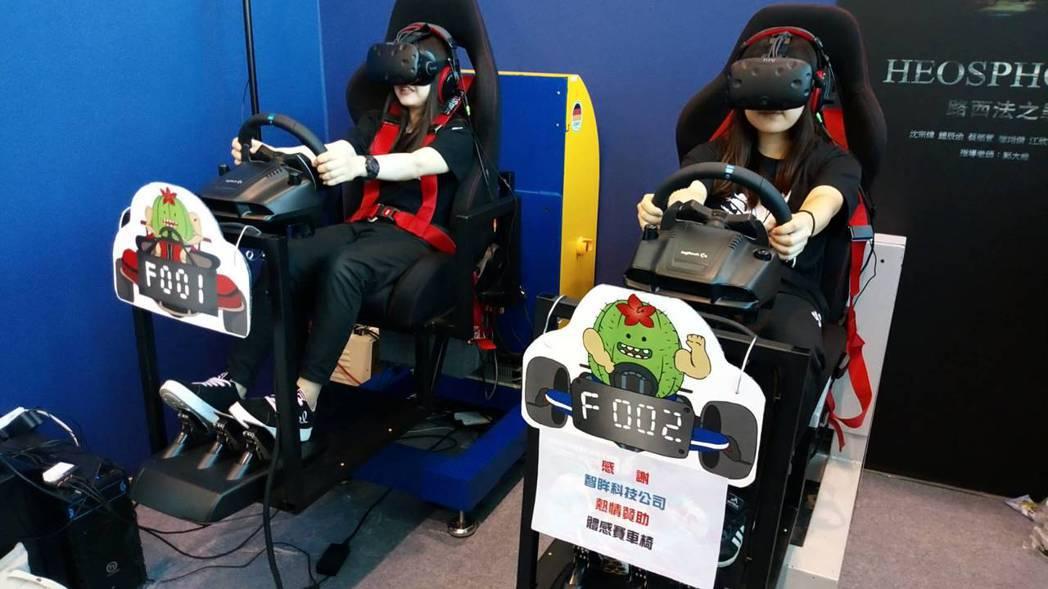 「毛毛腳的VR尋夢之旅」專題作品,結合體感賽車椅的多人連線VR賽車遊戲,透過虛擬...