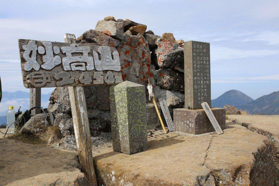 ▲終於抵達標高2,454公尺的妙高山主峰,山頂腹地就這麼大。(Cliff 攝)