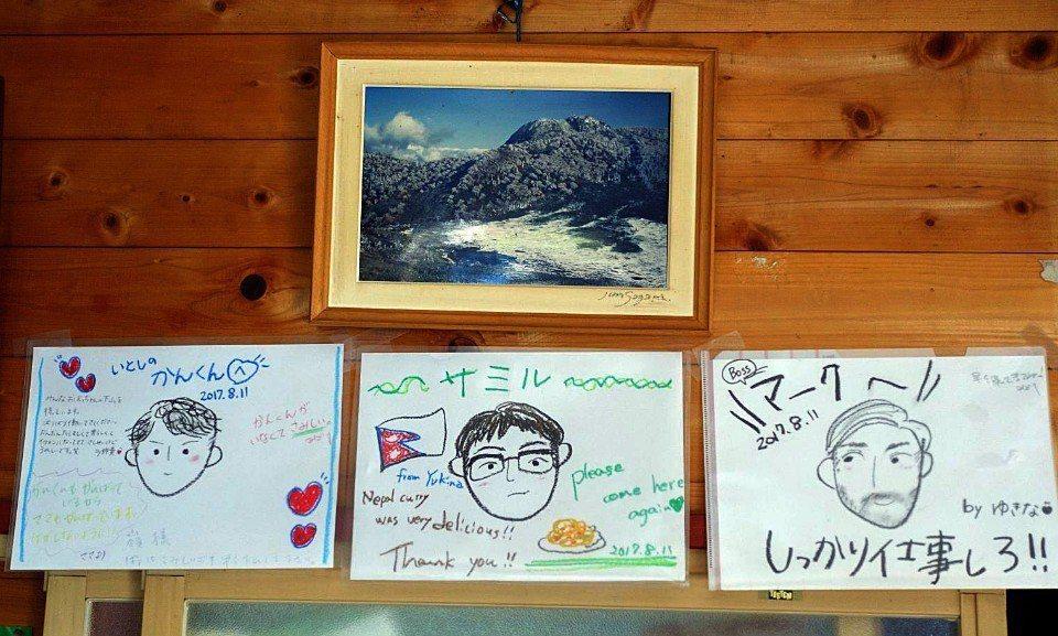 ▲黑澤池山屋經營團隊,右邊就是Mark的畫像。(Cliff 攝)