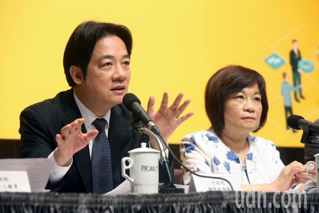 行政院長賴清德(左)。圖/聯合報系資料照