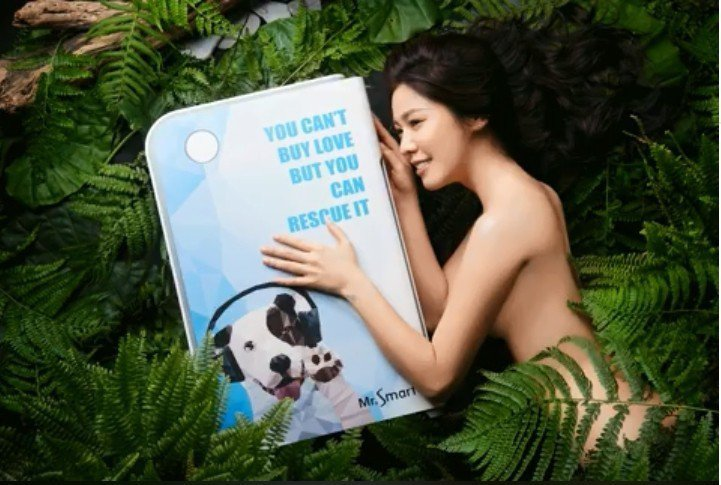 白家綺代言電器廣告,大方露出美背、渾圓側乳,身材曲線畢露。圖/摘自臉書