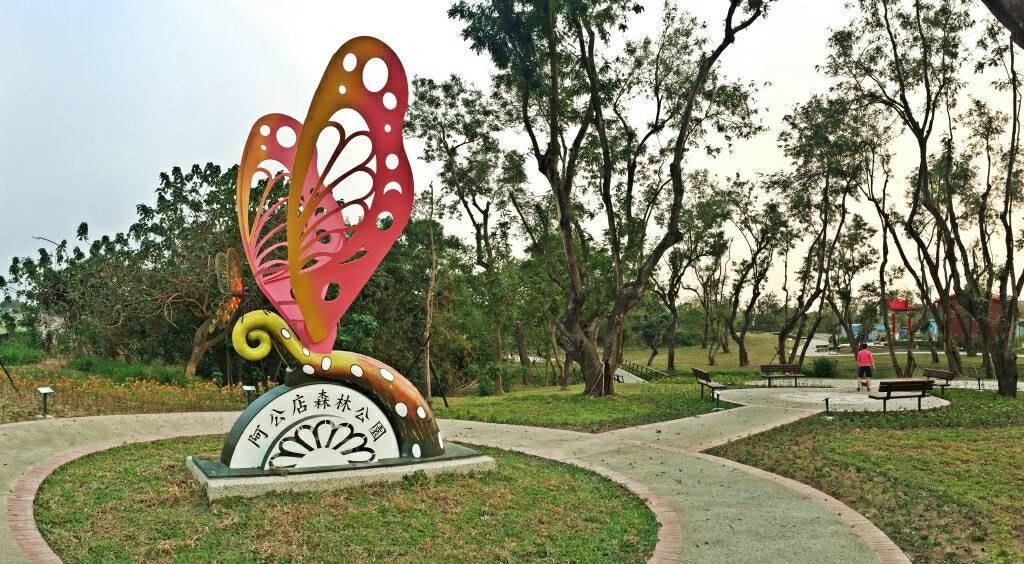 高市岡山區阿公店森林公園,近年來結合水域棲地,復育螢火蟲、蝴蝶及獨角仙有成。圖/...