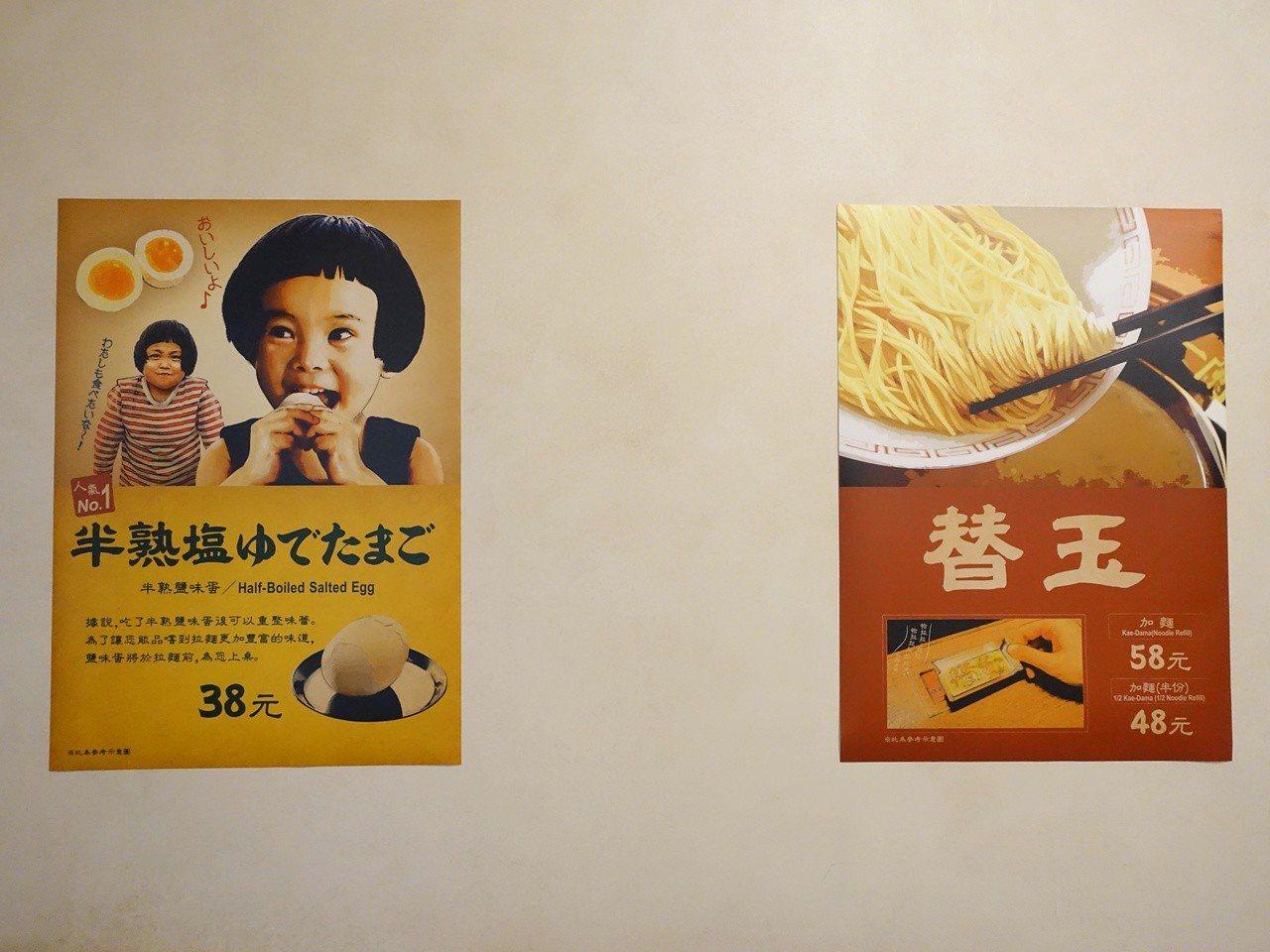 別館昭和風格的獨家海報設計。記者張芳瑜/攝影