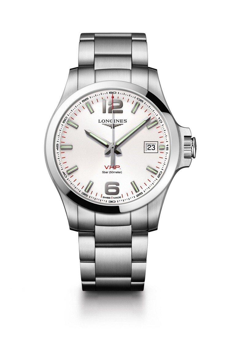浪琴表征服者系列 V.H.P.大三針腕表,約34,200元。圖/Longines...