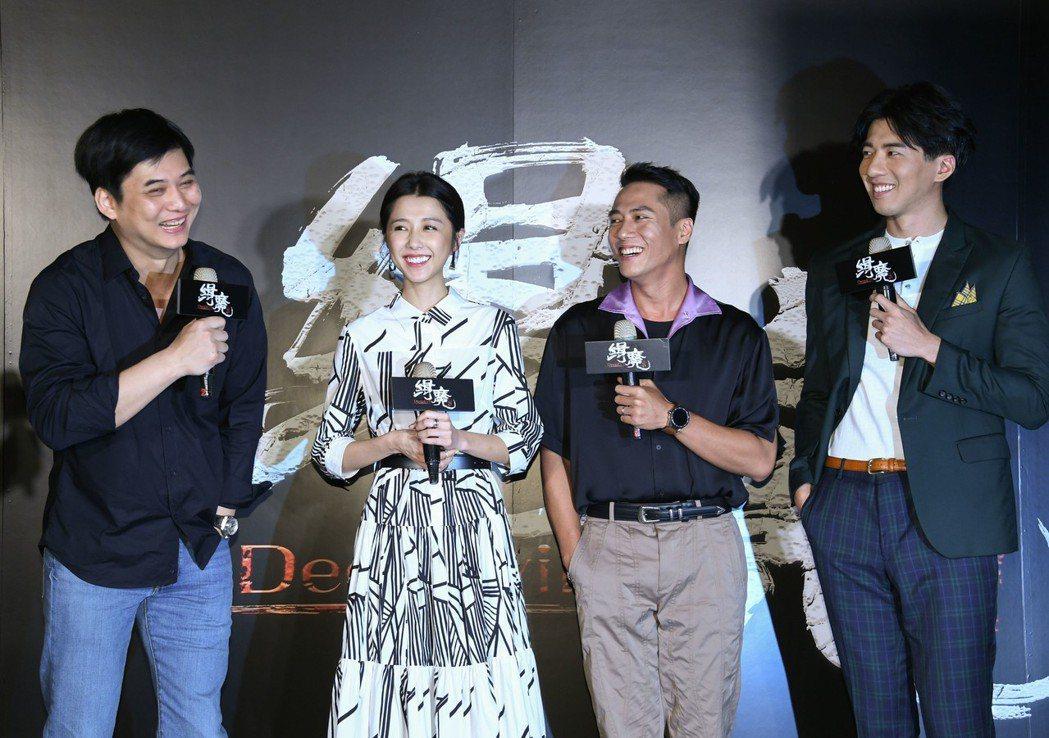 「緝魔」主創陣容,左起:導演盧豐淵、邵雨薇、莊凱勛、傅孟柏。圖/華映提供