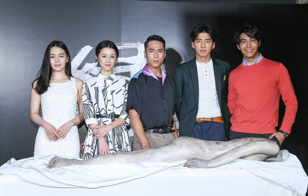 「緝魔」主要演員,左起:李穎、邵雨薇、莊凱勛、傅孟柏、吳翔震。圖/華映提供