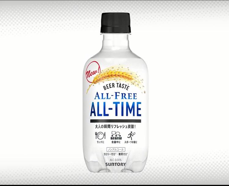 三得利即將推出的「透明啤酒」。圖/翻攝自SUNTORY宣傳影片