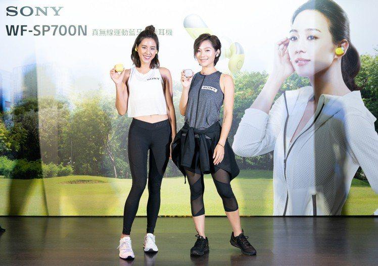 Sony發表2018最新運動耳機系列,邀請陽光名模Angelina(圖左)、路跑...