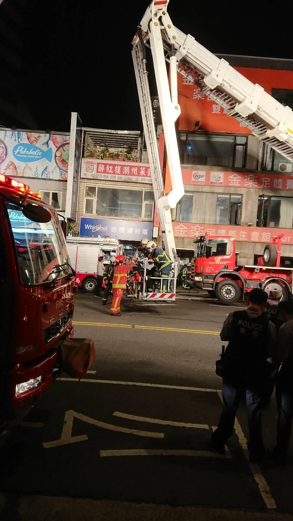 台北市一處養生館傳出火警。照/讀者提供