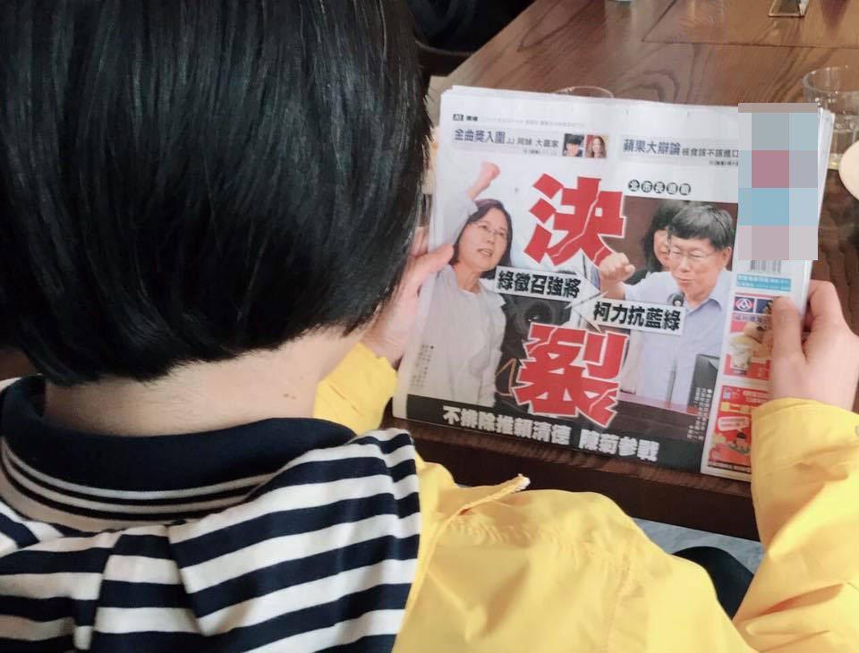 民國黨主席徐欣瑩今天在臉書上PO文,圖片顯示她拿著報紙,看著台北市長柯文哲與總統...