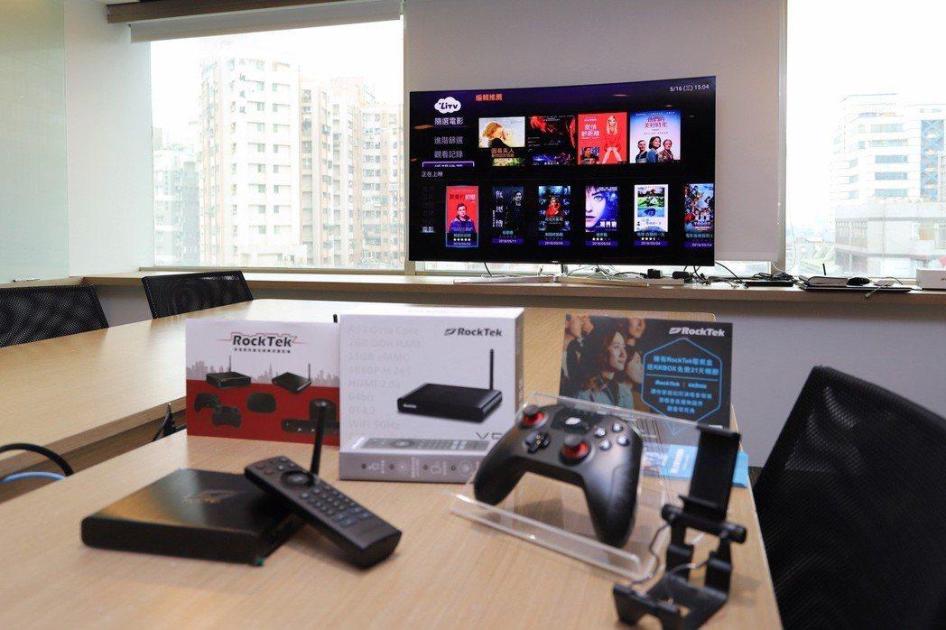 RockTek目前整合LiTV、KKBOX及YouYube,只需動口即能查詢三大...