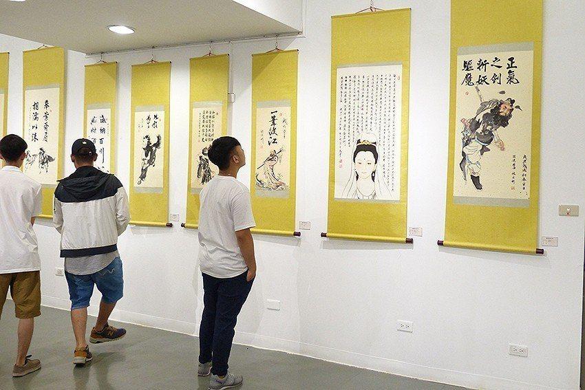 明新科大藝文中心舉辦雙弓書法名家林文彬書墨個展,約有80餘幅書畫作品展出。 明新...