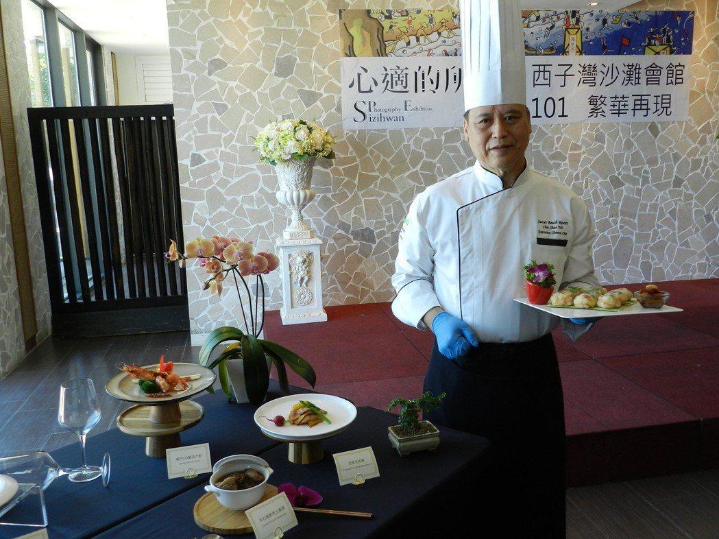 教父主廚葉志超曾任香港米其林三星餐廳「龍景軒」,將在「心適一泊二饗」端出代表名菜...