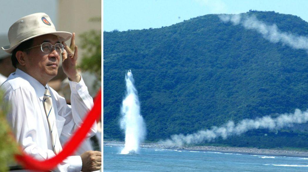 漢光22號演習,發射麻雀飛彈兩發卻有一發直接掉入海中,讓觀看的陳水扁總統臉色沉重...