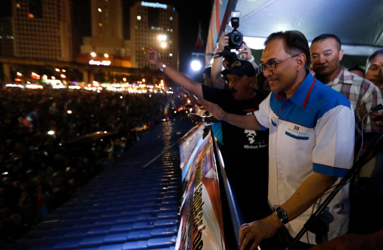 公正黨實權領袖安華(Anwar Ibrahim)獲特赦,16日晚間出席「人民獨立...