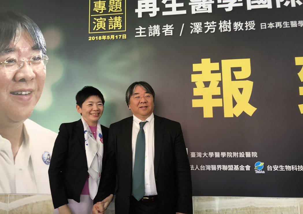 醫界聯盟執行長林世嘉(左)17日表示,日本再生醫學專家澤芳樹(右)研發的「細胞層...
