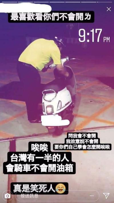 一名阿伯要加油不會開油箱請員工幫忙遭拒,還被嘲笑引網友怒。圖擷自爆料公社