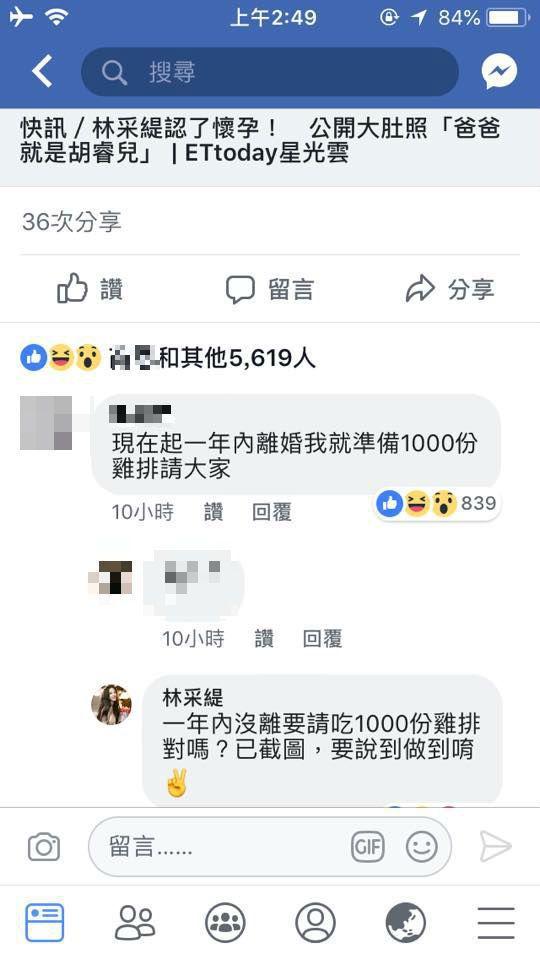 圖/擷自爆廢公社臉書