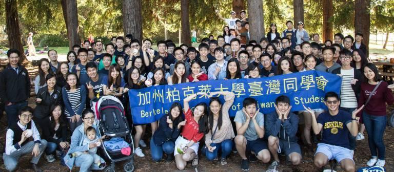 圖擷自柏克萊台灣同學會
