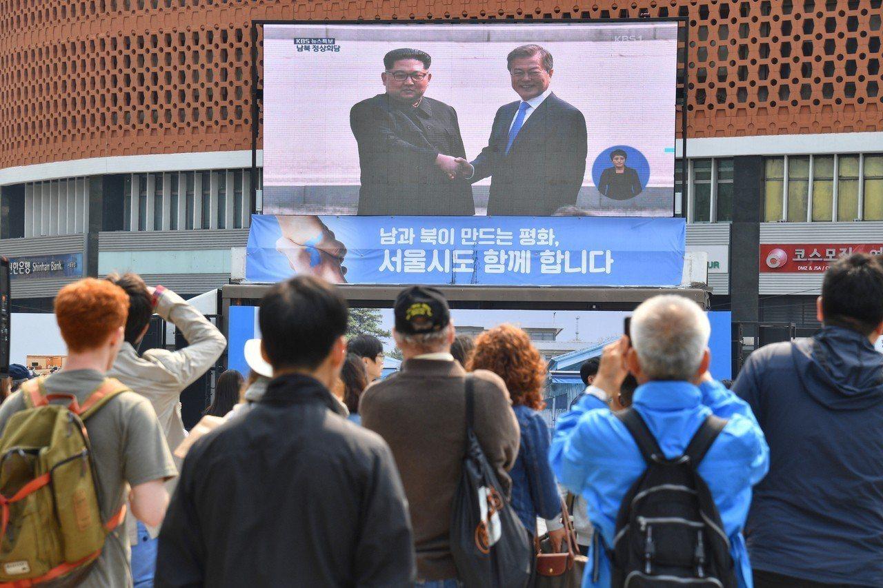 眾所矚目的南北韓會談在板門店停戰村南韓轄區的「和平之家」(Peace House...