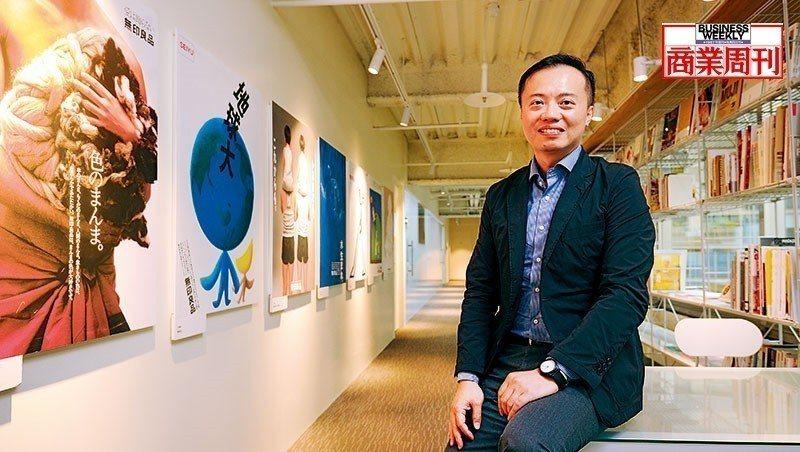 現任日本良品計畫執行董事兼台灣無印良品董事總經理。(攝影者.程思迪)