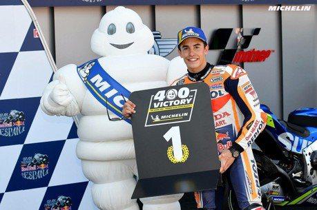 狂賀!!米其林慶祝拿下MotoGP第400次勝利
