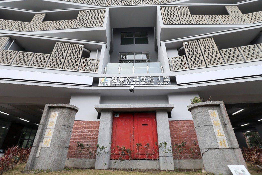 為什麼台北市公共住宅推不動?除了政府政策推行不力,仍有許多其他阻礙。 圖/聯合報...