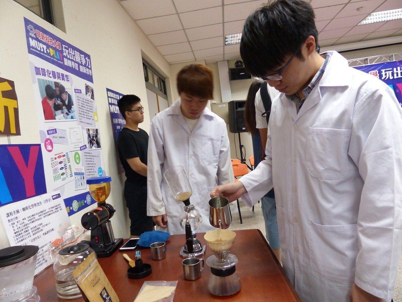 生活化的「咖啡化學解析」,利用光學儀檢測咖啡,學習咖啡化學結構同時學會儀器操作。...