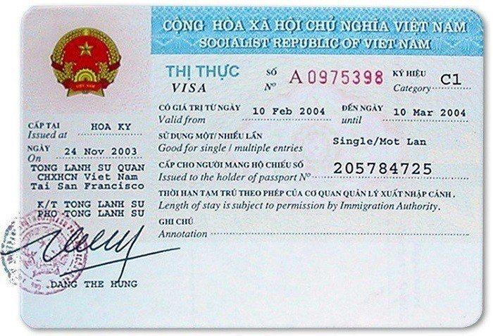 越南簽證形式 medium.com