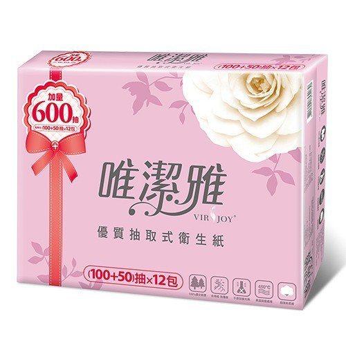 【唯潔雅】優質抽取式衛生紙150抽x72包/箱,5月17日限定價699元。圖由廠...