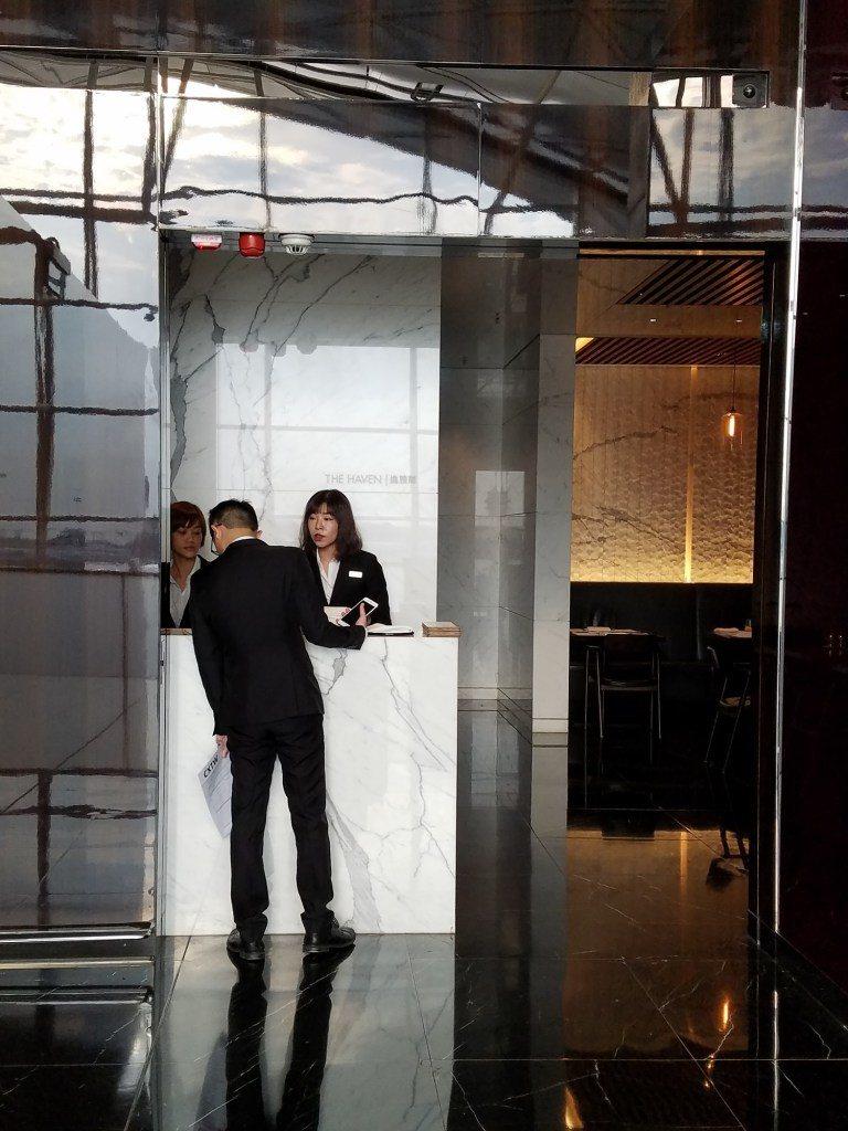 餐廳-逸雅閣入口 圖文來自於:TripPlus
