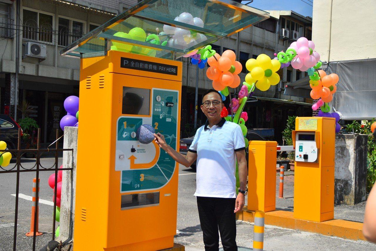 宜蘭縣三星鄉公有零售市場今天啟用自動收費系統,為鼓勵民眾停放,即日起至年底推出試...