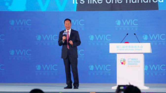 富士康科技集團總裁郭台銘今(17)日出席第二屆世界智能大會。 圖/擷自央廣網