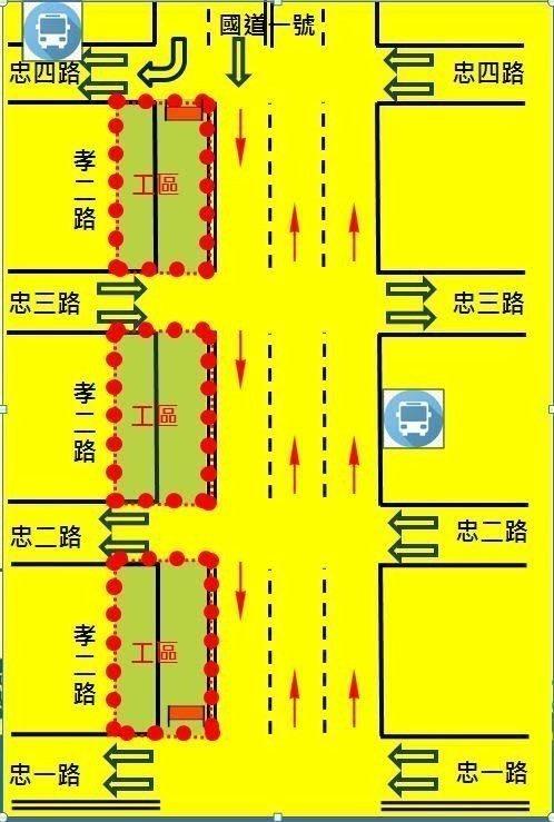 基隆市孝二路21日凌晨施工改道路線圖。圖/基隆市警察局提供