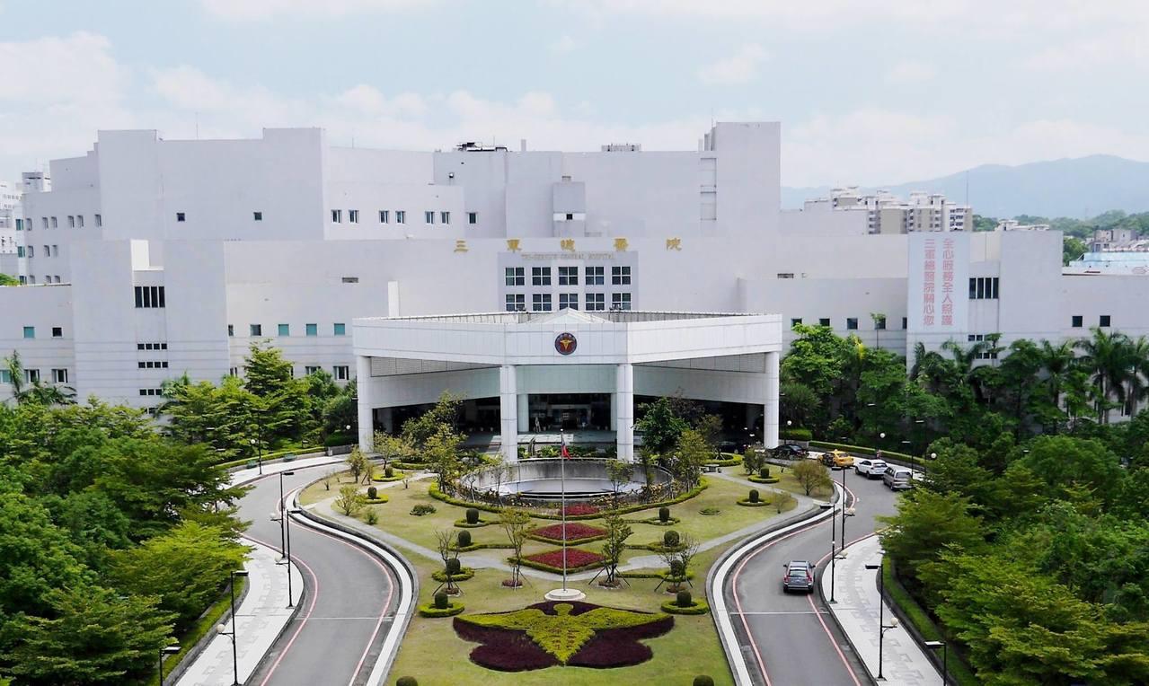 三軍總醫院。圖/引自三總臉書網站