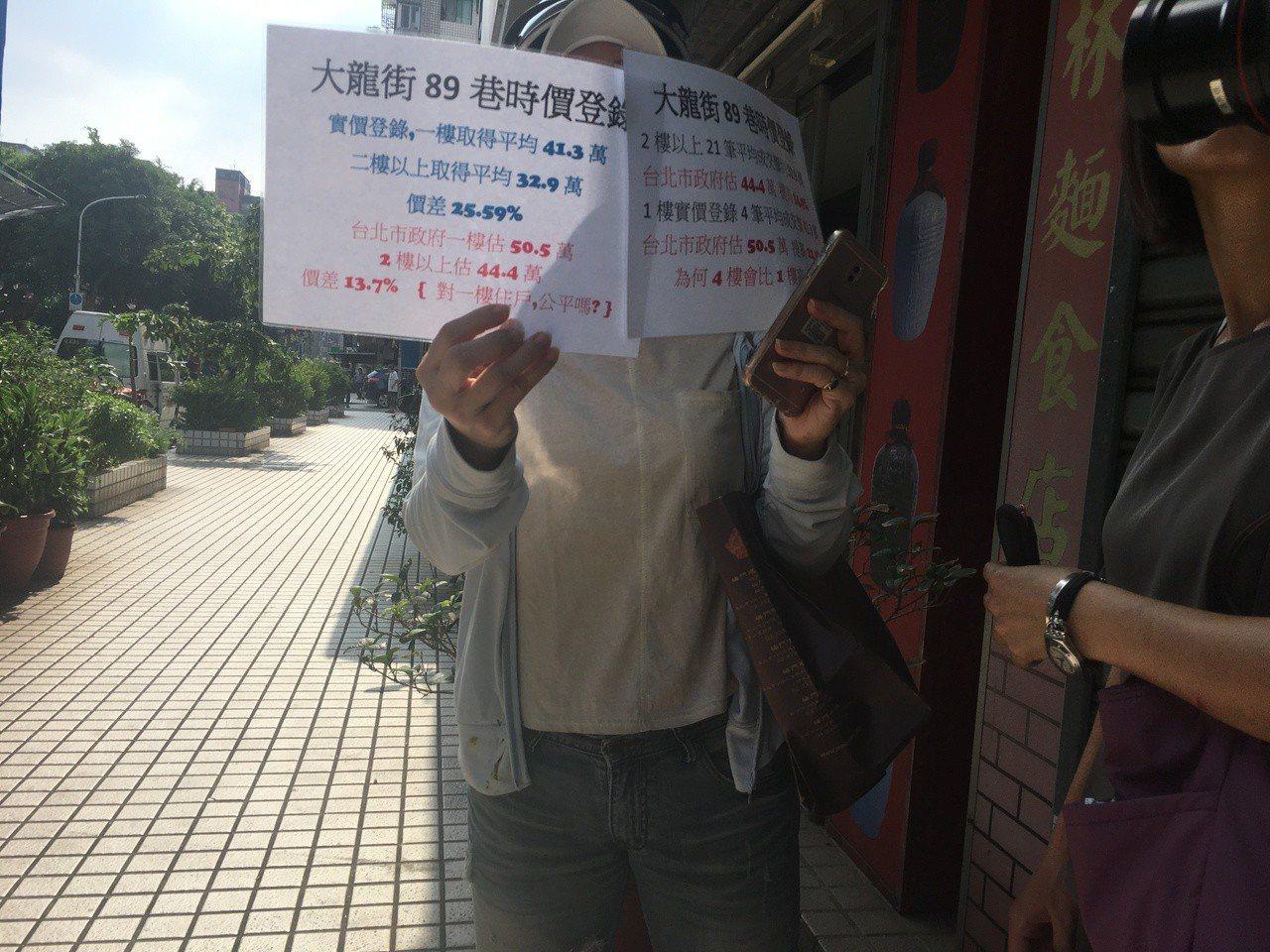 台北市推動斯文里三期公辦都更,明天(18日)正式拆除,卻仍有4位不同意戶。台北市...