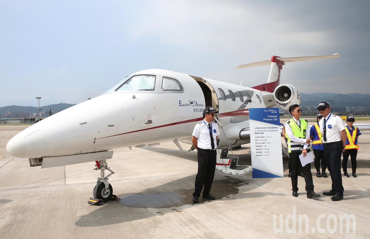 飛特立航空台灣首架醫療專機Phenom 300,今年六月起將正式投入台灣、金門醫...