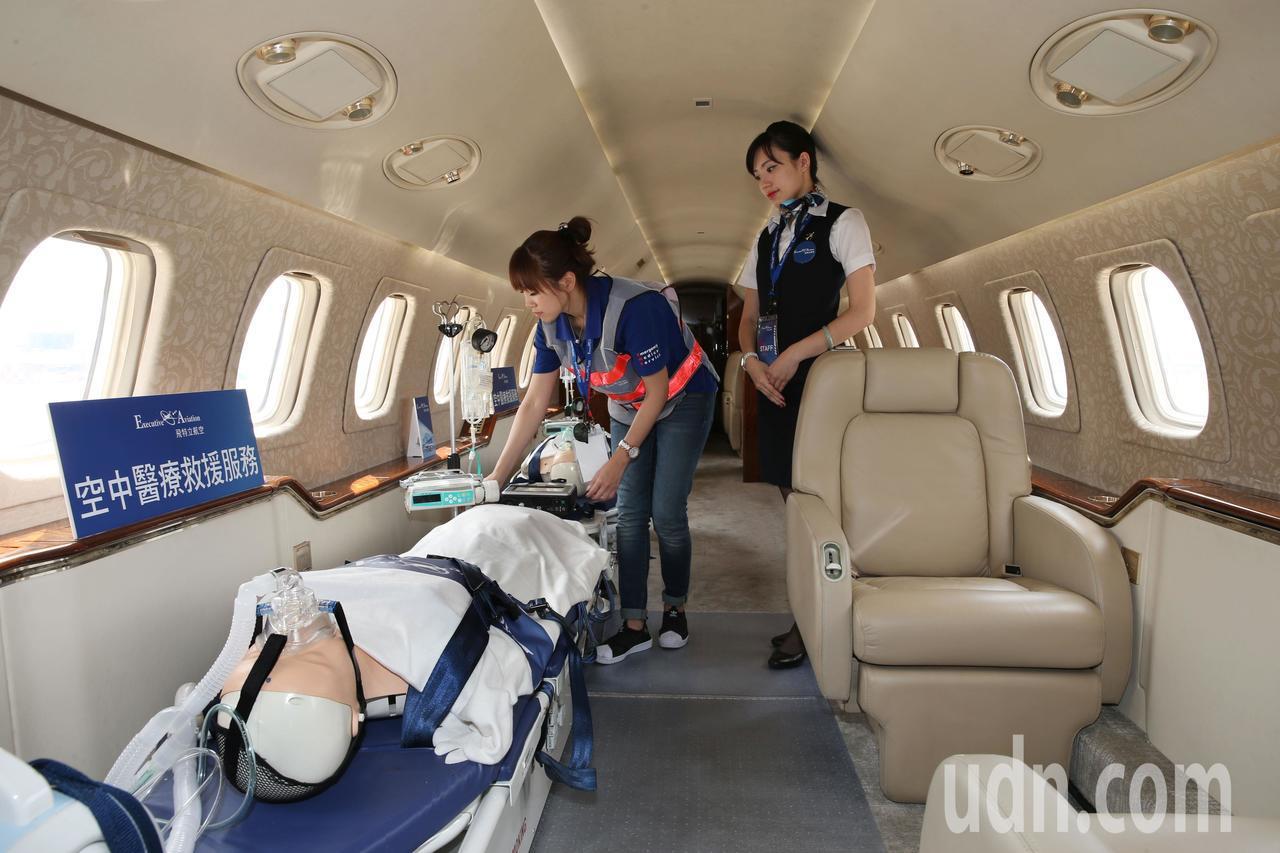 台灣私人飛機營運領導品牌飛特立航空,今日首度發表旗下全台規模最大的醫療專機機隊及...