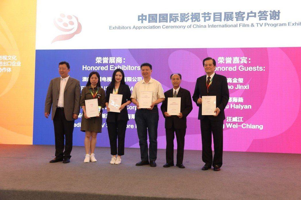 汪威江(右)在北京電視節接受感謝狀。圖/中華廣播電視節目製作商業同業公會提供