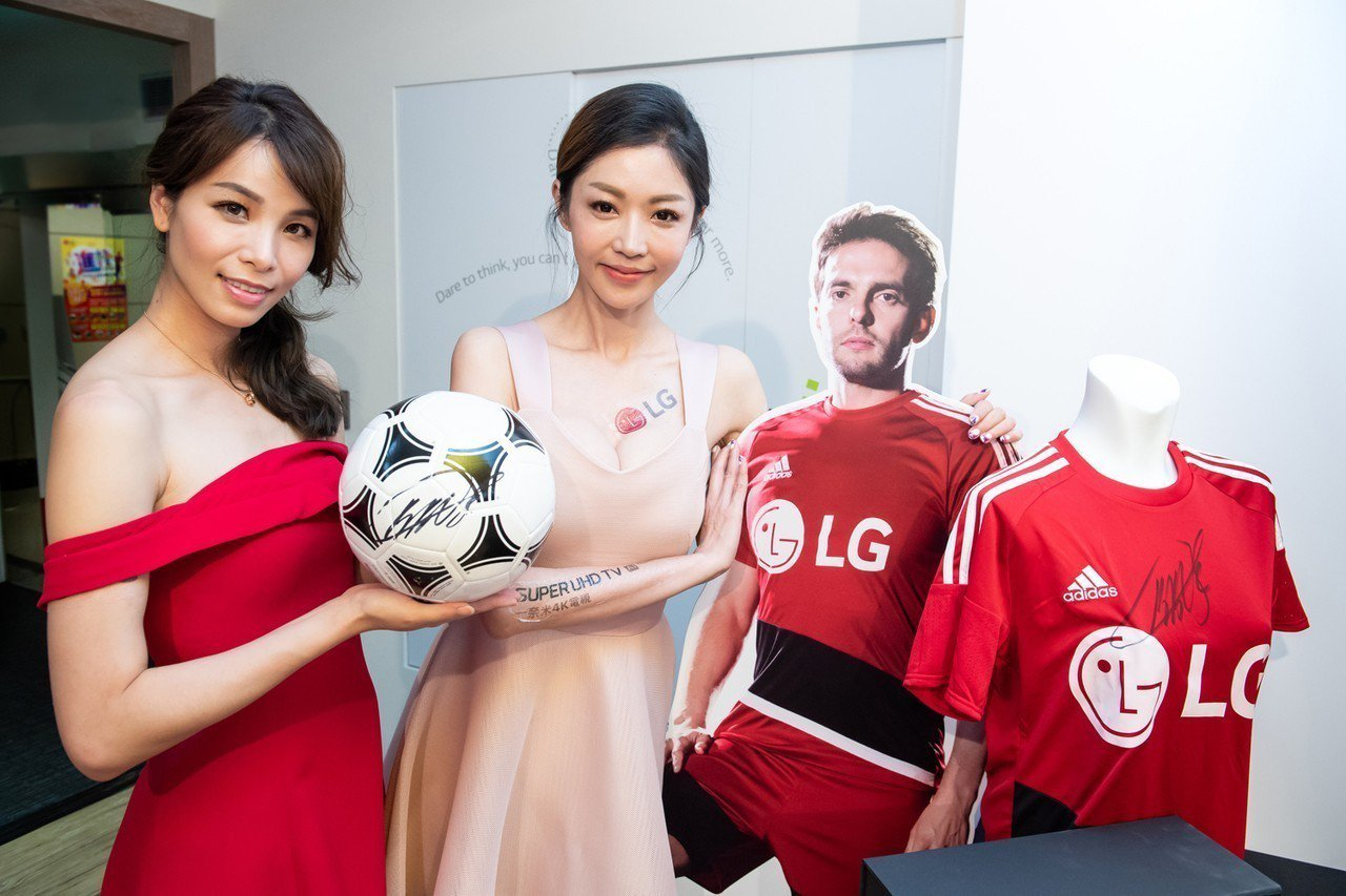 今年特別為足球金童Kaká設計超級任務,有機會獲贈親筆簽名球及運動衫等大獎。圖/...