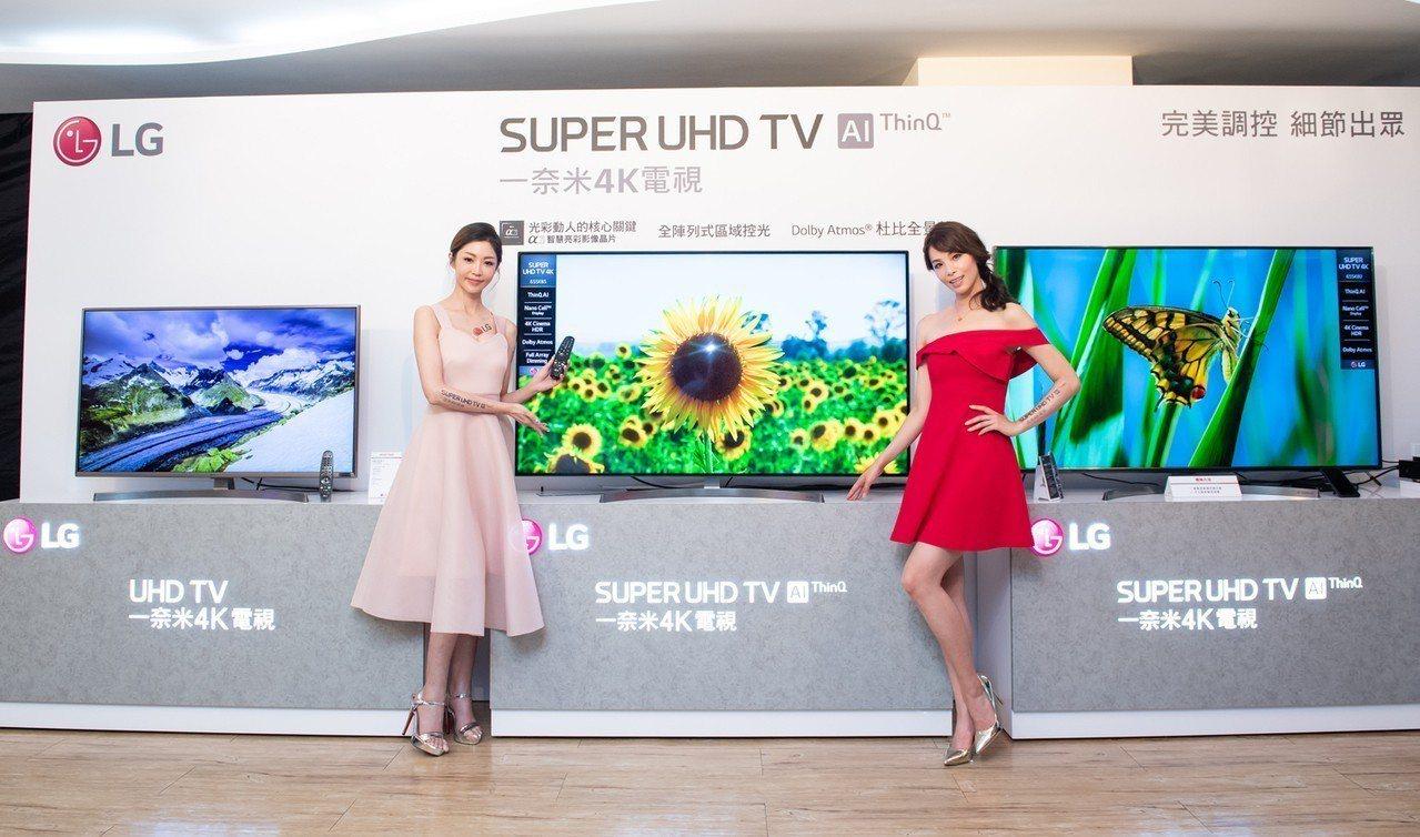 LG SUPER UHD TV一奈米 4K 電視系列新品正式登場。圖/LG提供