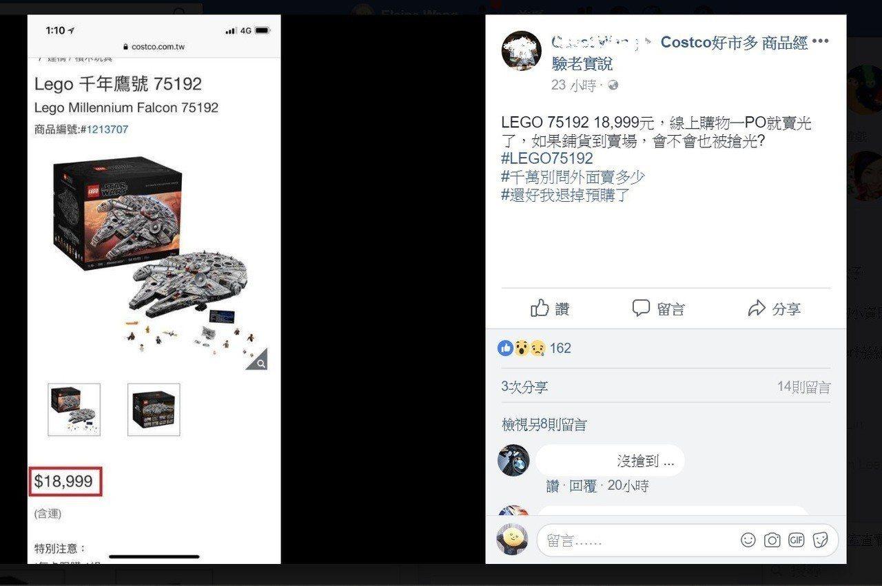 樂高LEGO 75192 UCS 千年鷹號在好市多官方線上購物販售,價格比市面優...