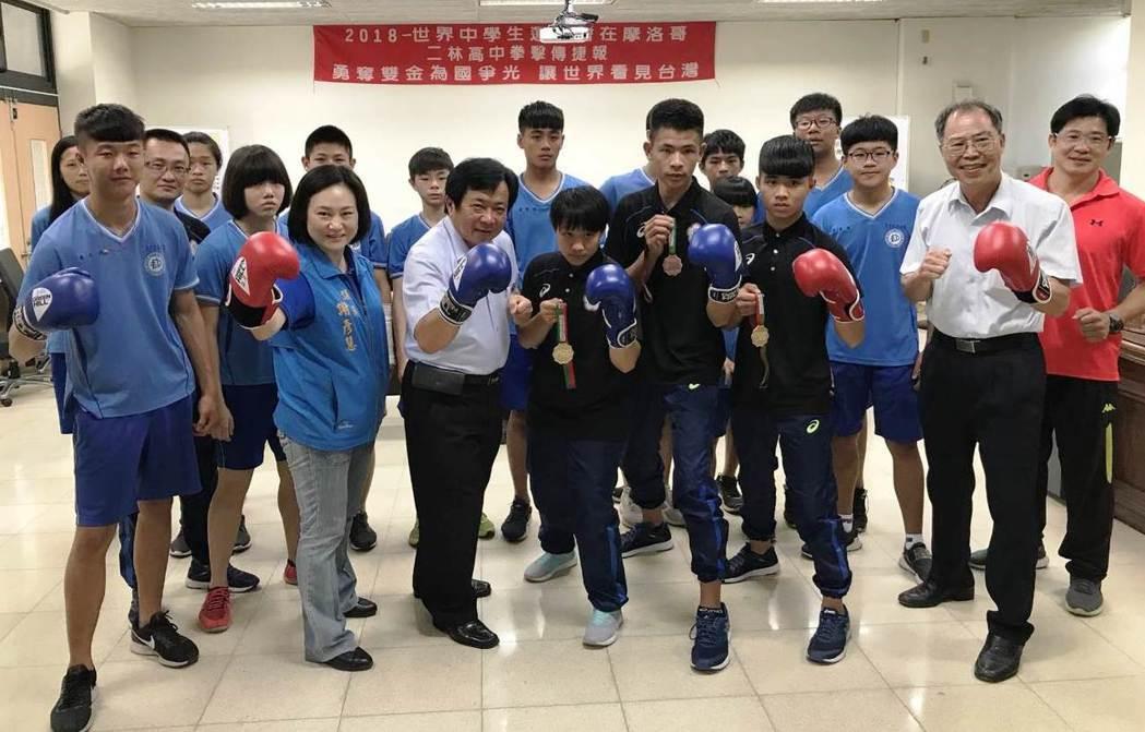 二林高中拳擊隊今年在世界中學生運動會中奪得2金1銅,表現亮眼。圖/二林高中提供