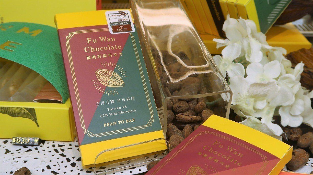 台灣五號─可可豆碎粒兩次在國際賽中獲獎。圖/本報資料照