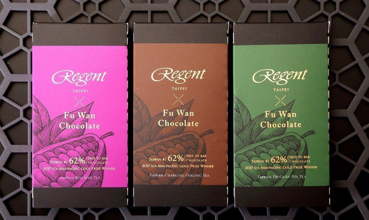 圖為福灣莊園推出的茶香系列巧克力,其中台灣鐵觀音茶巧克力(右)一舉拿下金牌。圖/...